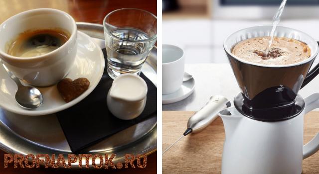 Отличия фильтр-кофе от американо