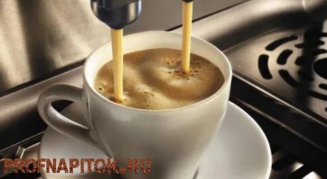 Эспрессо в кофемашине
