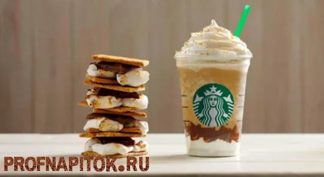 Кофейный с печеньем