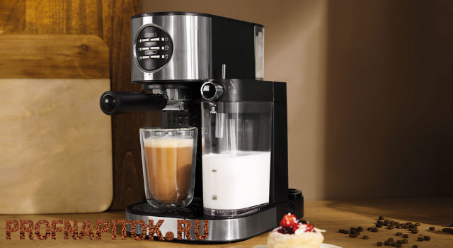 кофе мокко в кофемашине