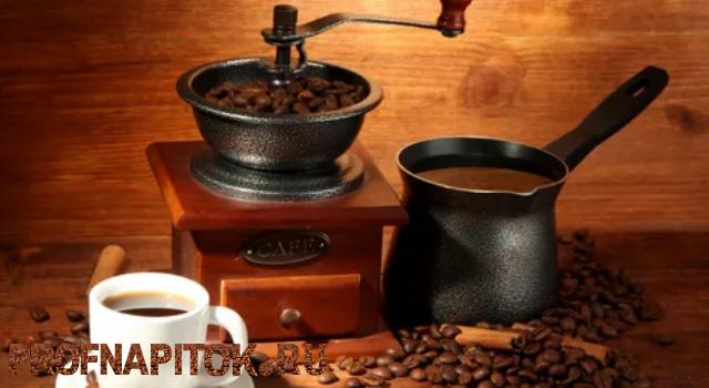 Правильные пропорции для вкусного кофе в турке