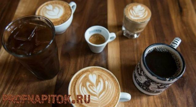 вкус кофе и кофейного напитка