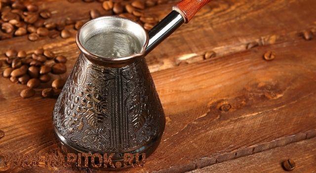кофе в зернах для турки