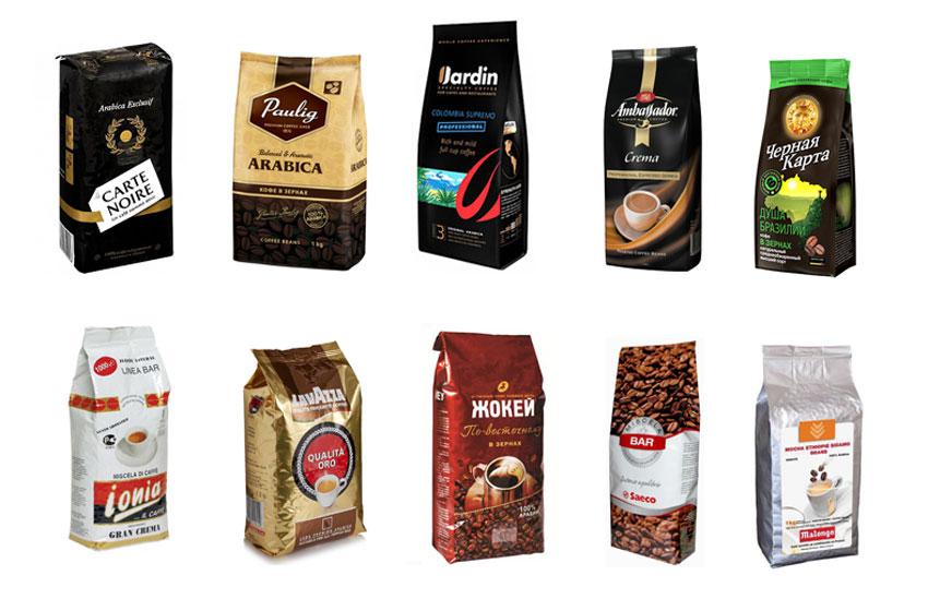 Разные марки кофе
