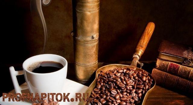 советы опытных кофеманов