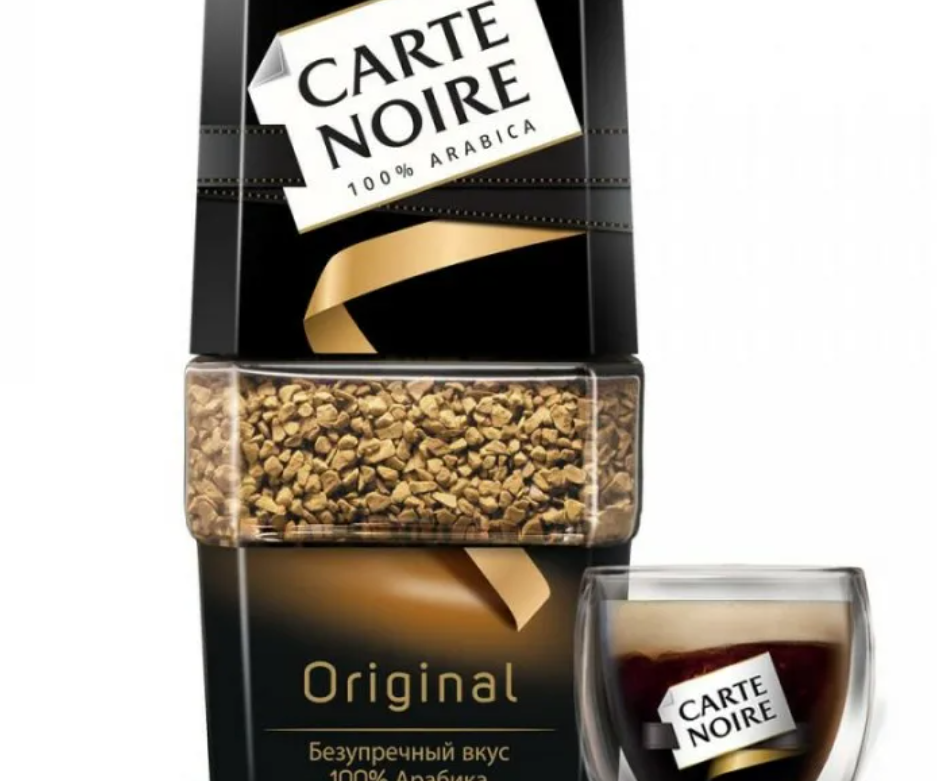 Какой сублимированный кофе самый лучший