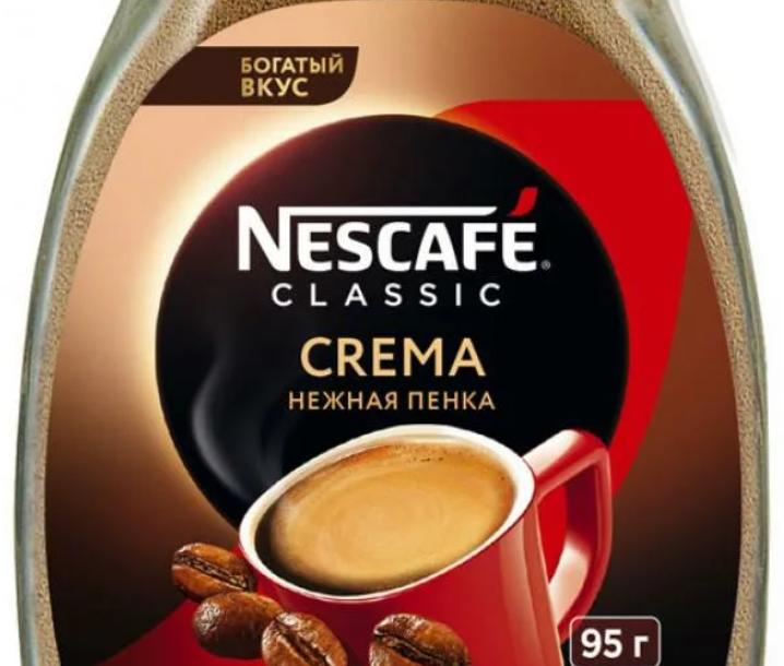 Все виды популярного кофе Nescafe