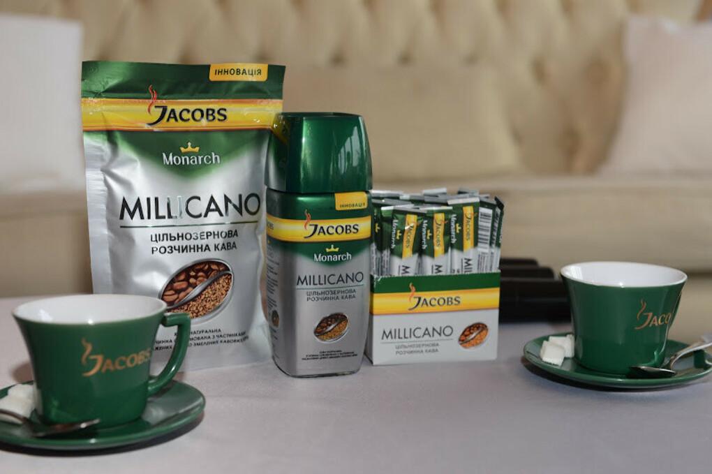 Якобс Миликано чашка кофе